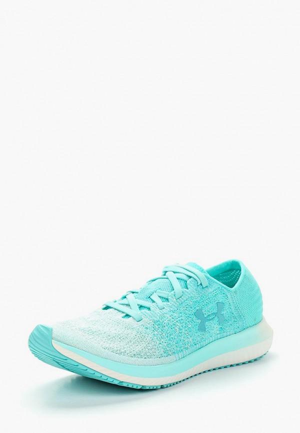 Купить женские кроссовки Under Armour бирюзового цвета