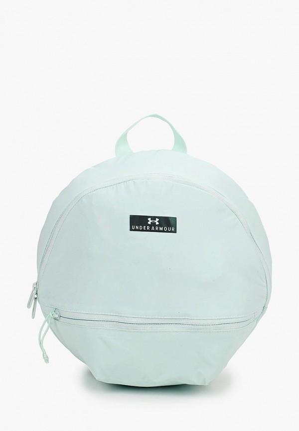 женский рюкзак under armour, бирюзовый
