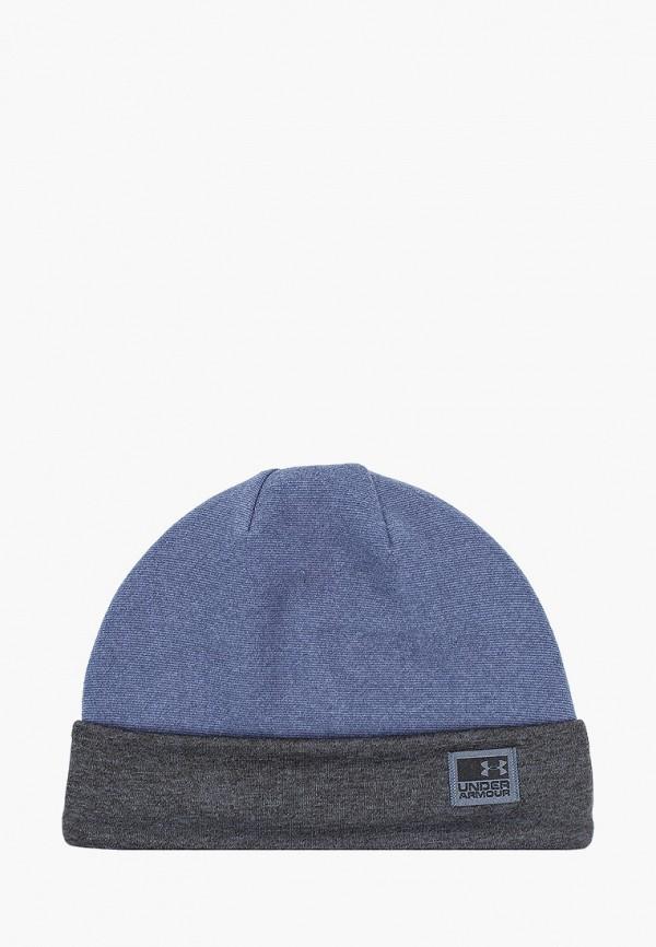 мужская шапка under armour, синяя