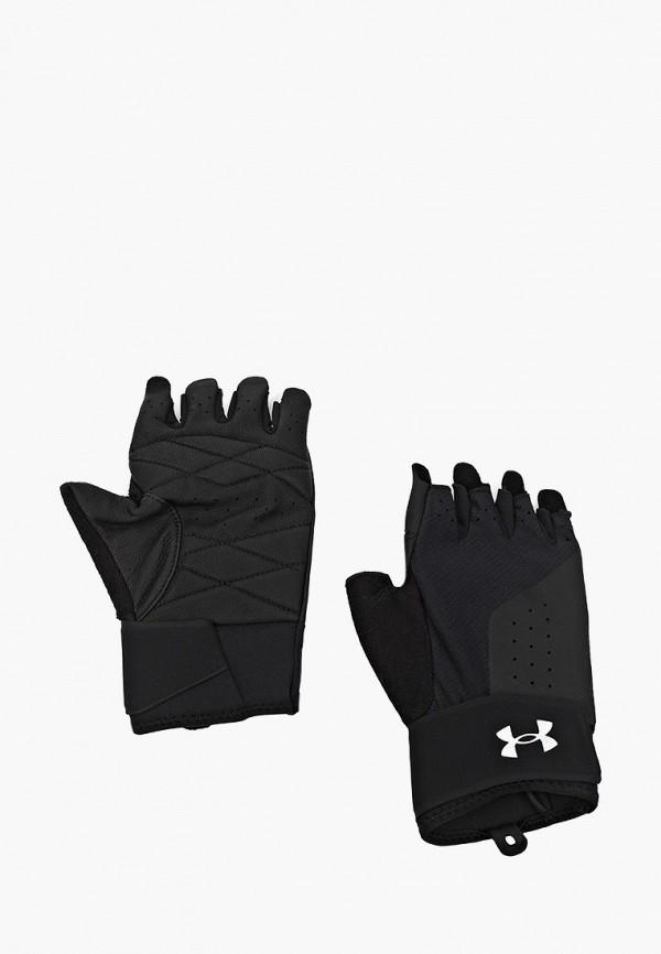 женские текстильные перчатки under armour, черные