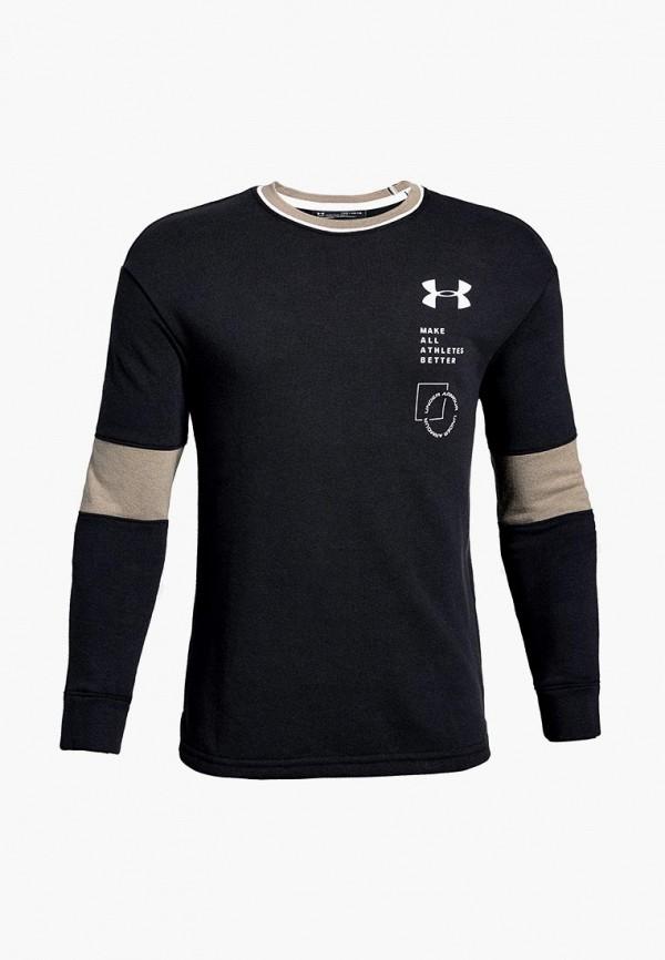 Купить Лонгслив спортивный Under Armour, Rival Terry Crew, un001ebdvcp7, черный, Весна-лето 2019