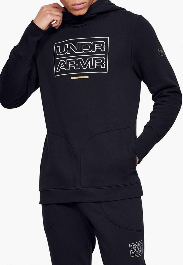 цена Худи Under Armour Under Armour UN001EMHZIO7 онлайн в 2017 году