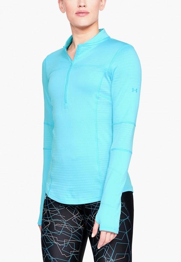 женская олимпийка under armour, голубая