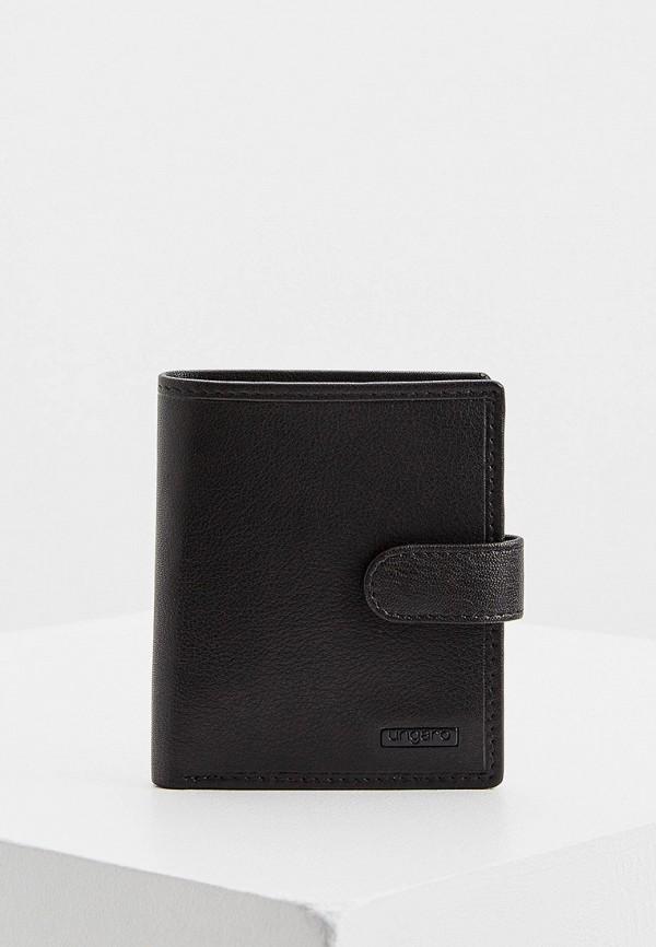 мужской кошелёк ungaro, черный
