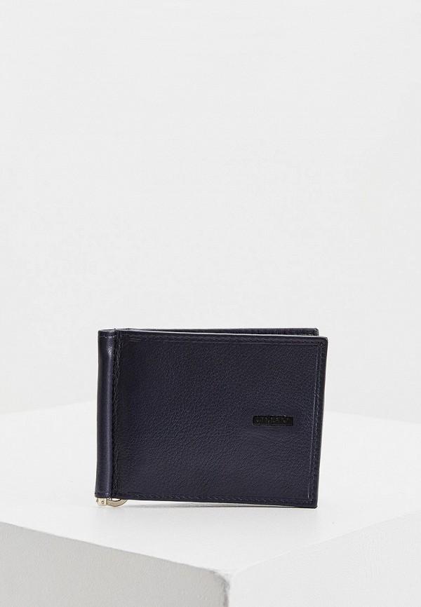мужской кошелёк ungaro, синий