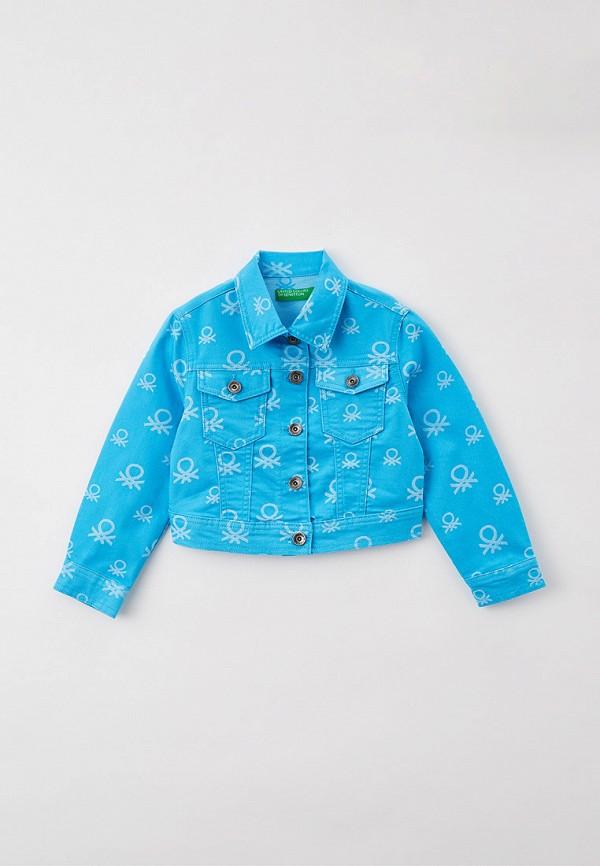 джинсовые куртка united colors of benetton для девочки, голубая