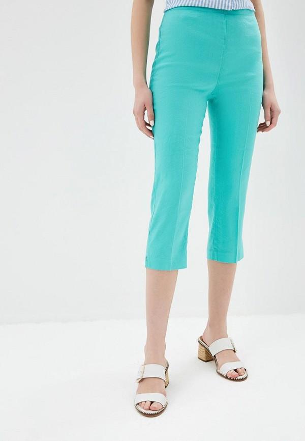 женские повседневные брюки united colors of benetton, бирюзовые
