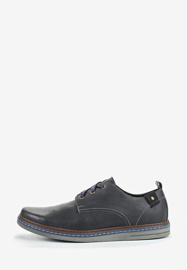мужские туфли valley, синие