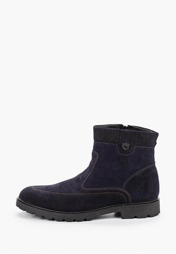 мужские ботинки valser, синие