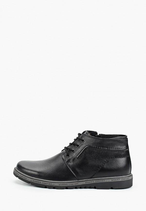 Ботинки Valser Valser VA018AMGQMJ8 ботинки valser valser va018amwvh46