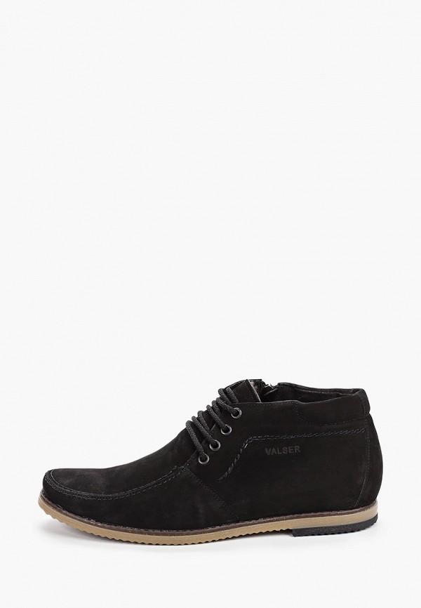 Ботинки Valser Valser VA018AMGQTP0 ботинки valser valser va018amwvh46