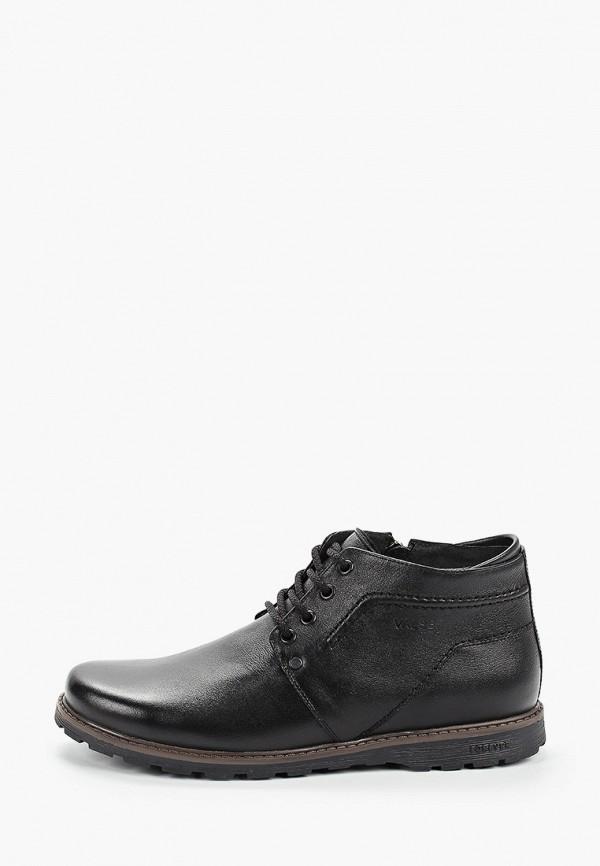 Ботинки Valser Valser VA018AMGQTP1 ботинки valser valser va018amwvh46