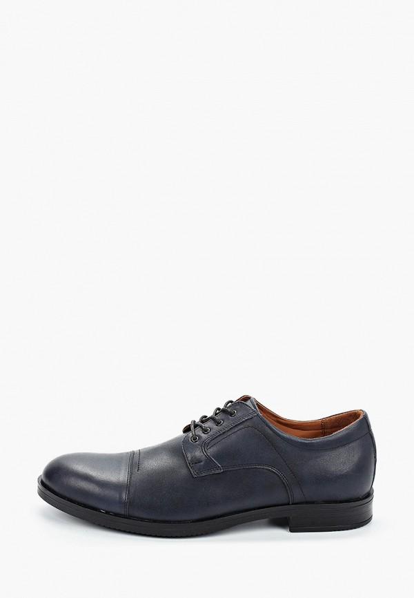 мужские туфли valser, синие