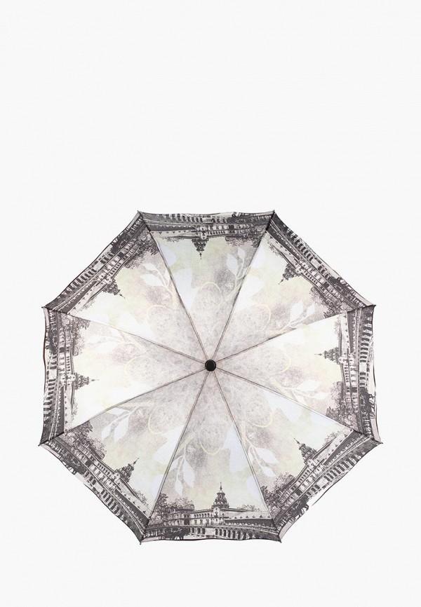 Зонт складной Val Vutti Val Vutti VA019DWBIIX7