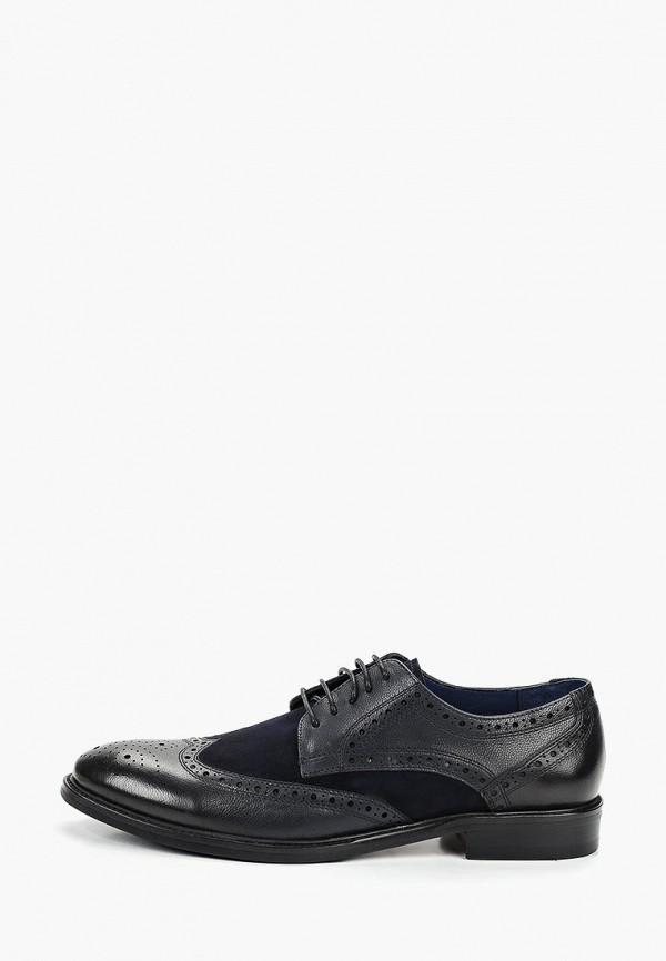 мужские туфли valor wolf, синие