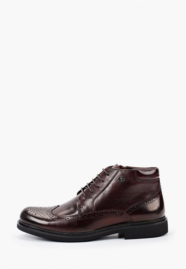 мужские ботинки valor wolf, коричневые