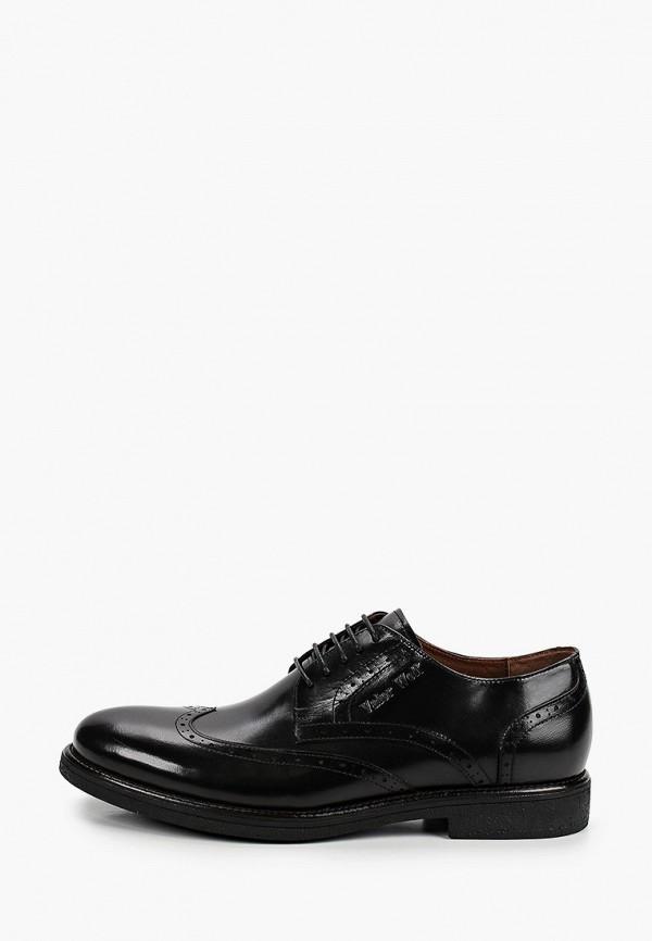 мужские туфли-дерби valor wolf, черные