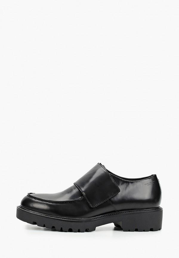 все цены на Ботинки Vagabond Vagabond VA468AWGAVF7 онлайн