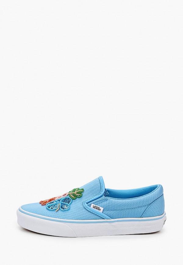 женские низкие слипоны vans, голубые