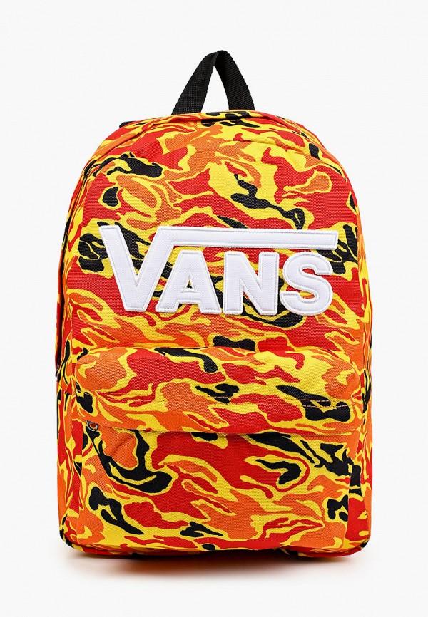 рюкзак vans для мальчика, желтый