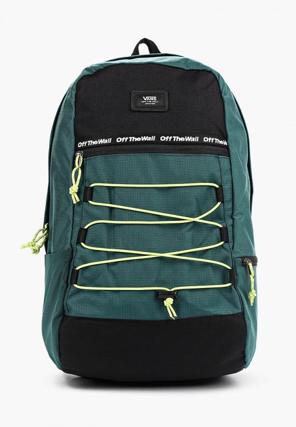 мужской рюкзак vans, зеленый