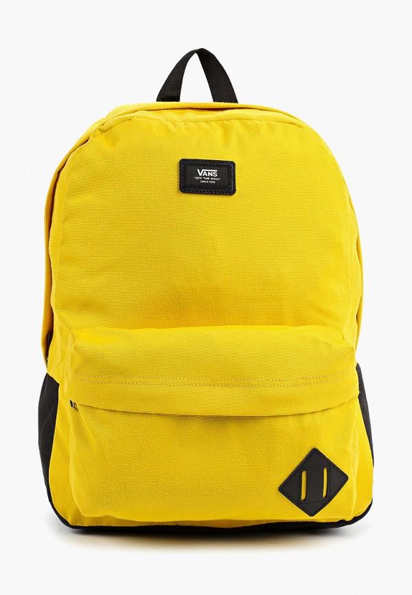 мужской рюкзак vans, желтый