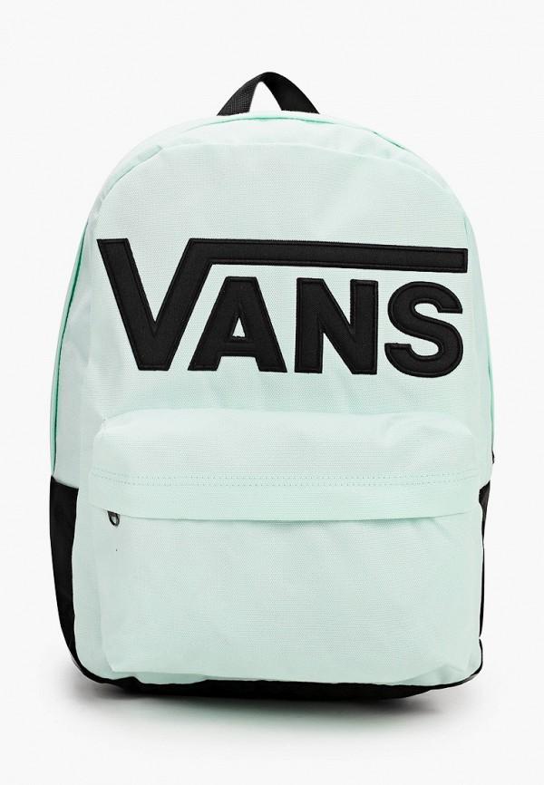 мужской рюкзак vans, бирюзовый