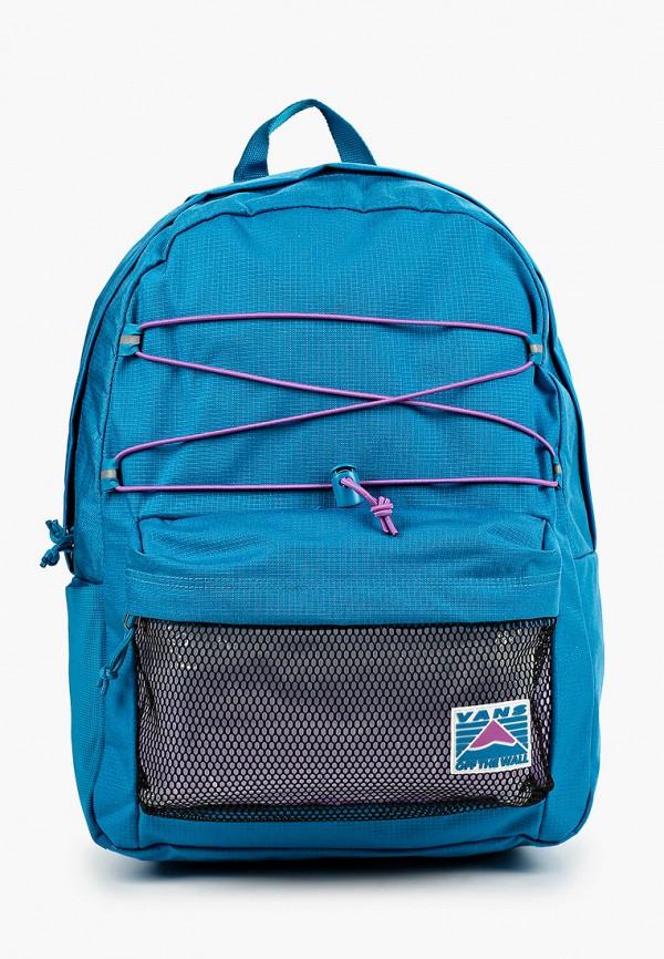 мужской рюкзак vans, голубой