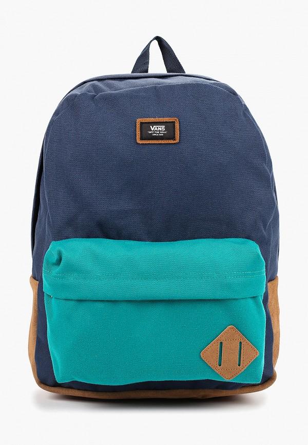 женский рюкзак vans, синий