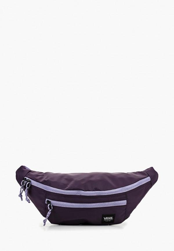 женская сумка vans, фиолетовая