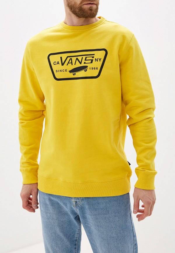 мужской свитшот vans, желтый