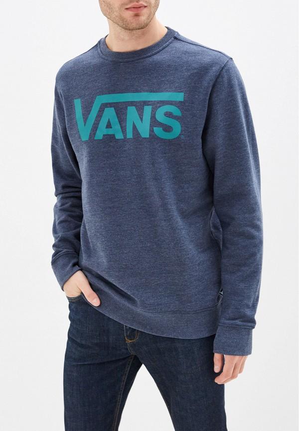 мужской свитшот vans, синий