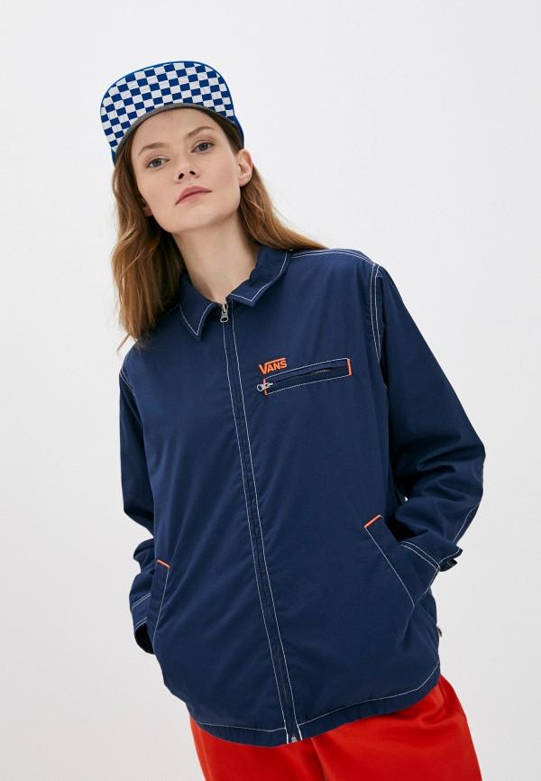 женская куртка vans, синяя