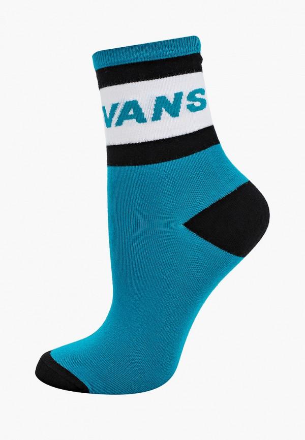 женские носки vans, бирюзовые