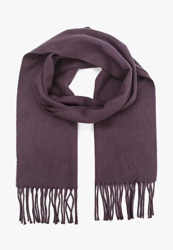 мужской шарф venera, фиолетовый