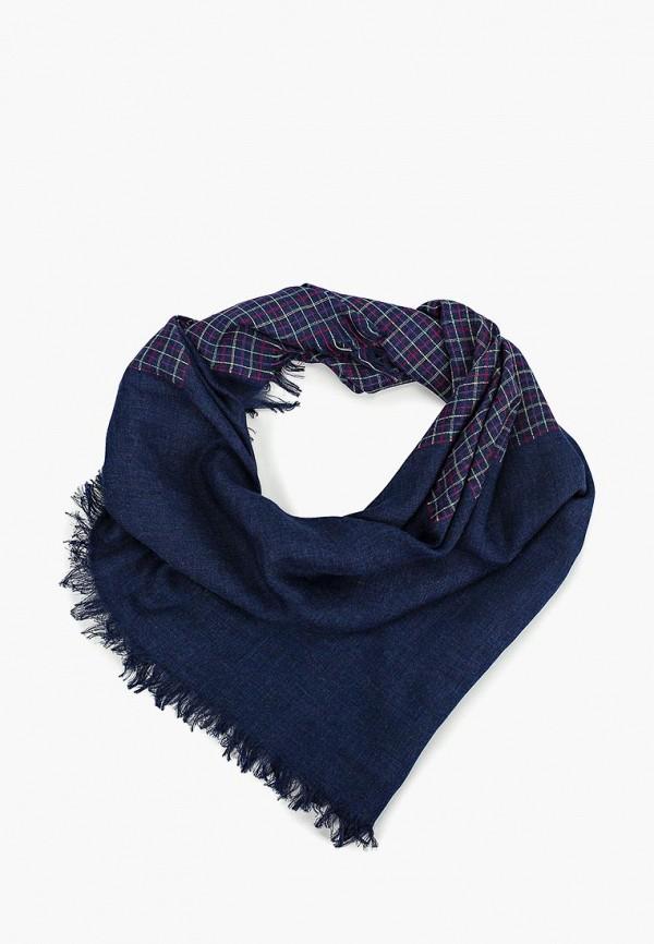 Купить женский платок Venera синего цвета