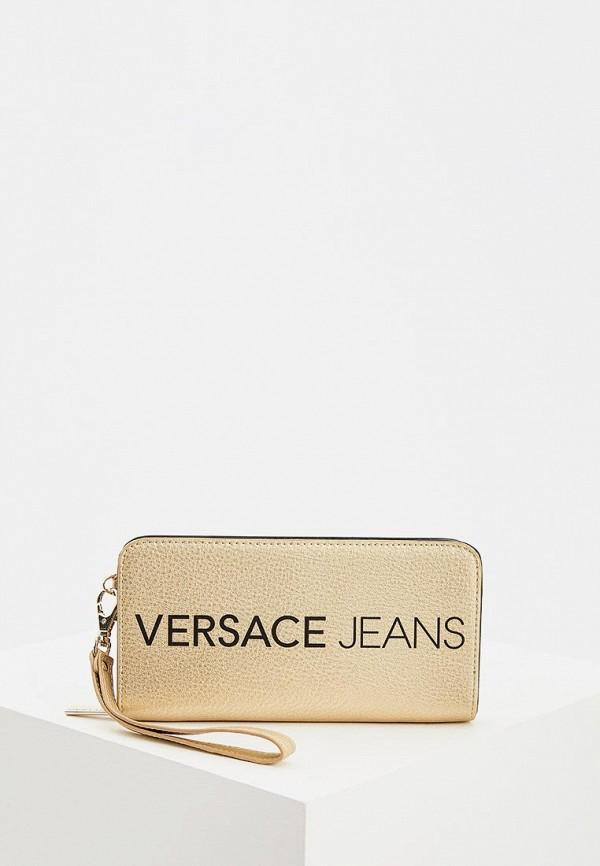 Купить Кошелек Versace Jeans, ve006bwbvai2, золотой, Осень-зима 2018/2019