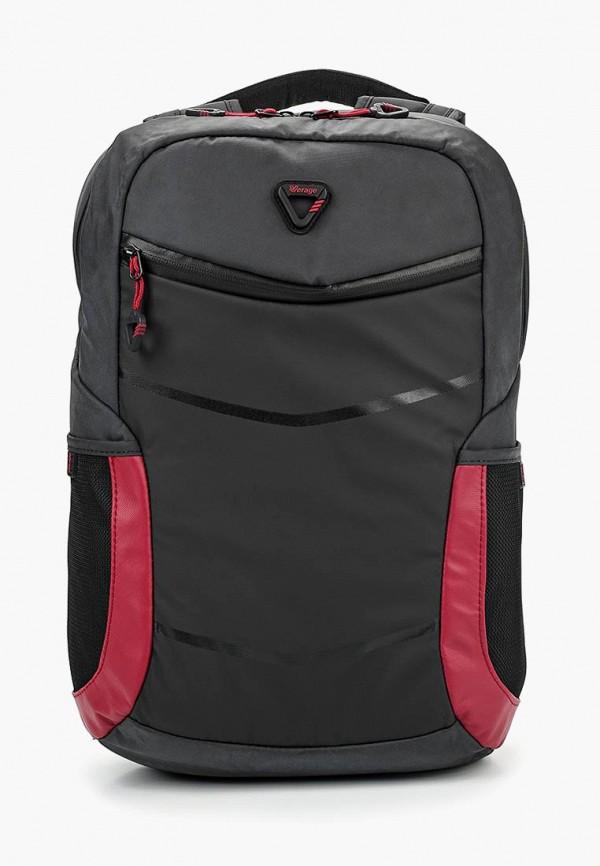 купить Рюкзак Verage Verage VE015BUCZLO2 по цене 2190 рублей