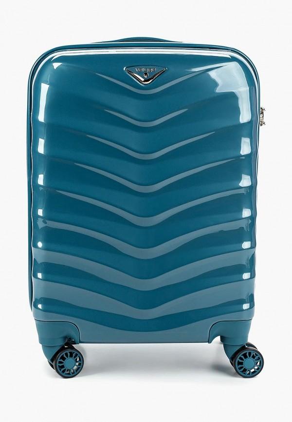 Дорожная сумка  бирюзовый цвета