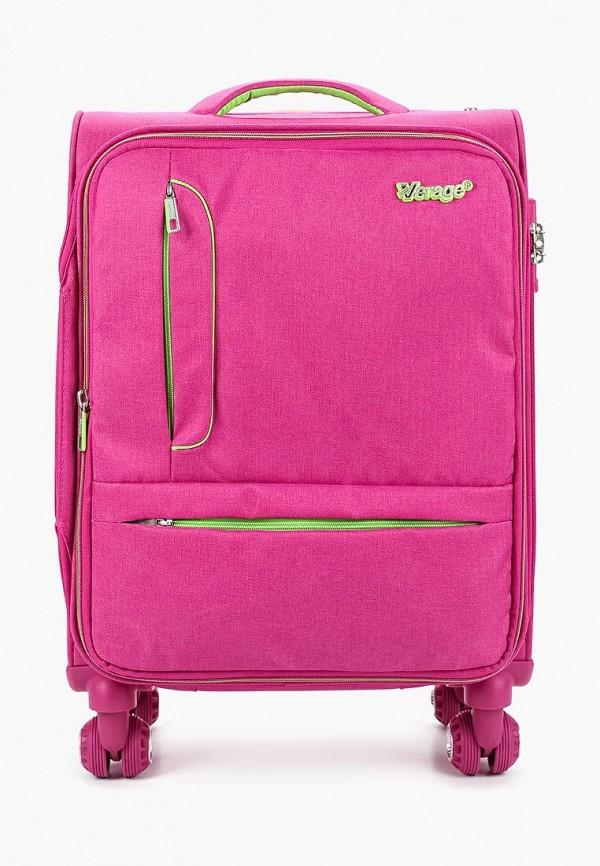 Дорожная сумка  - розовый цвет