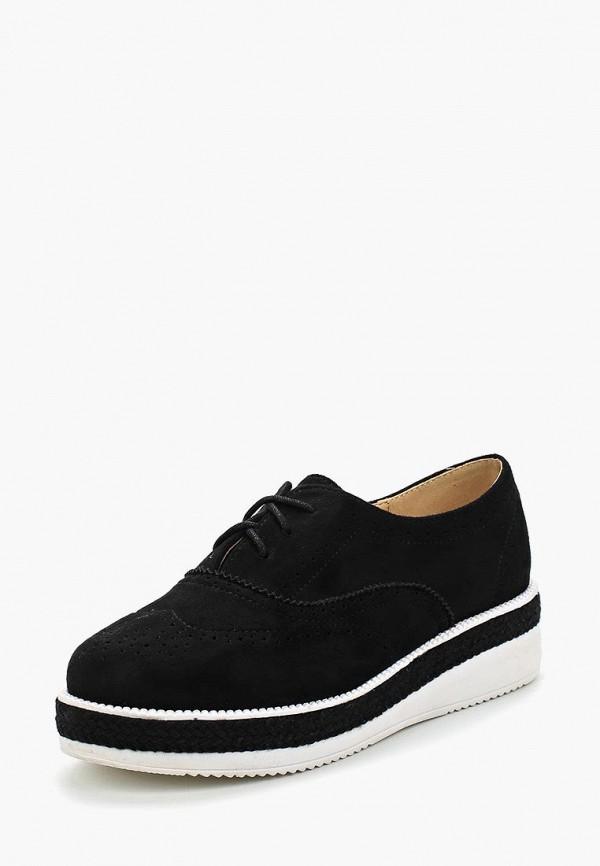 где купить Ботинки Vera Blum Vera Blum VE028AWAWCI2 по лучшей цене