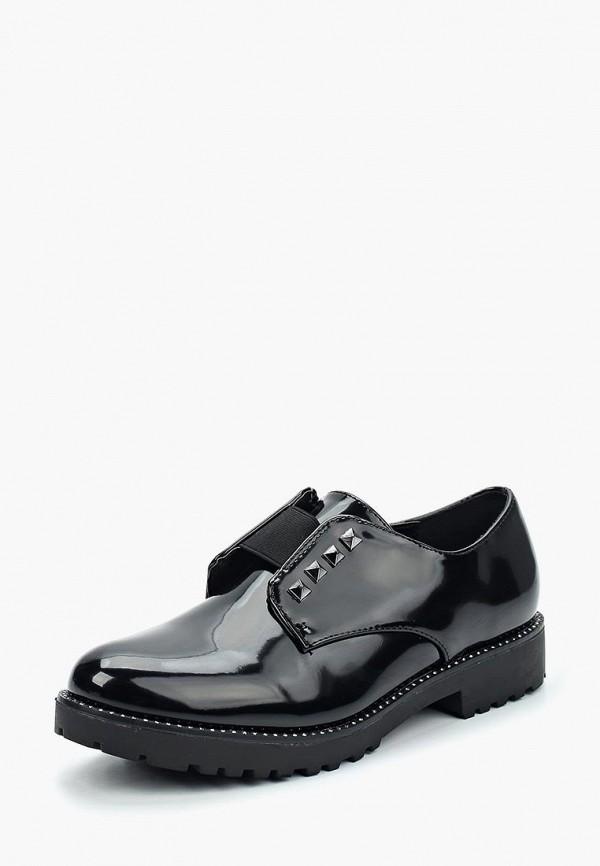 где купить Ботинки Vera Blum Vera Blum VE028AWXKP72 по лучшей цене