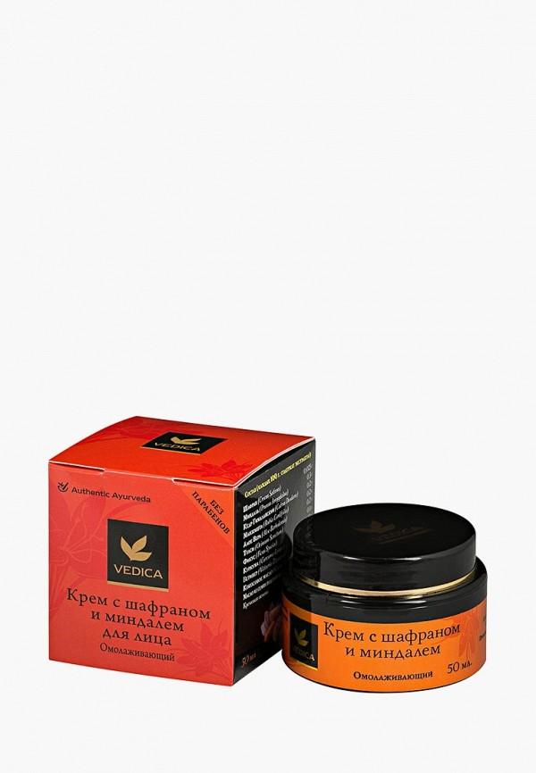 Крем для лица Veda Vedica Veda Vedica VE034LWENLW5 масло для проблемной кожи псораведика от псориаза 100 мл veda vedica для лица