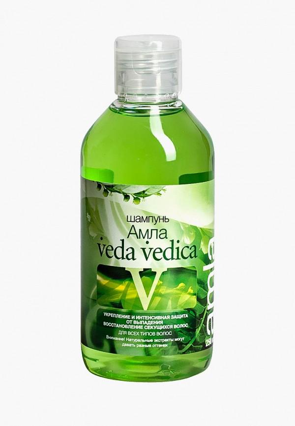 Шампунь Veda Vedica Veda Vedica VE034LWENLW9 крем дневной уход veda vedica 50 гр