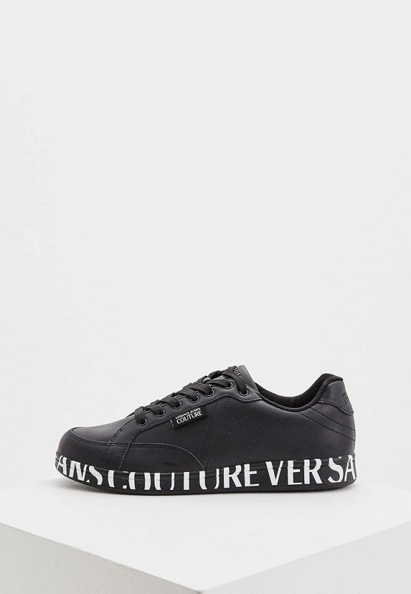 Кеды Versace Jeans Couture Versace Jeans Couture VE035AMGIYP4 юбка джинсовая versace jeans couture versace jeans couture ve035ewhytm4
