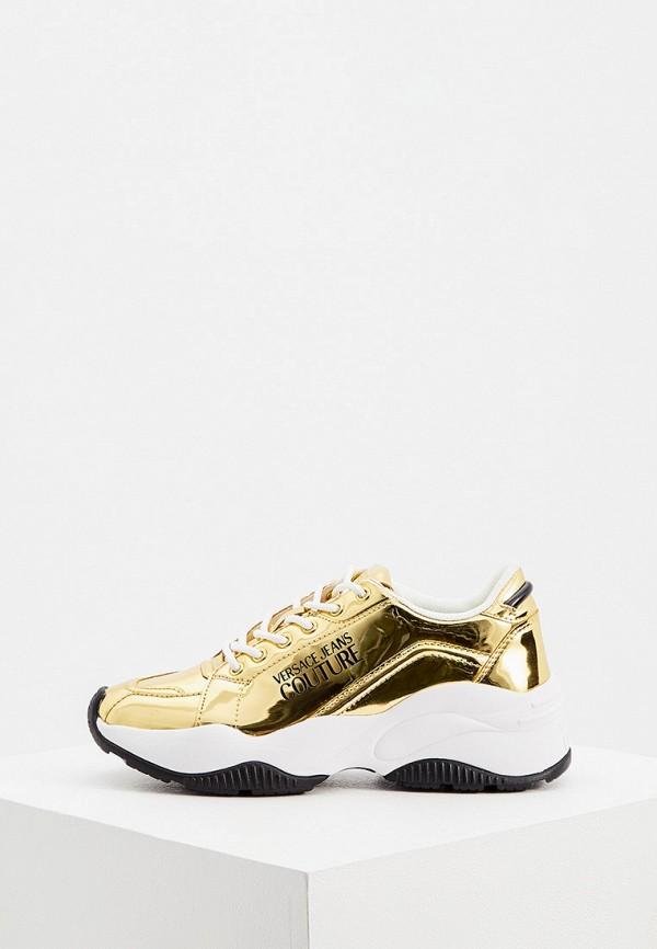 женские кроссовки versace, золотые