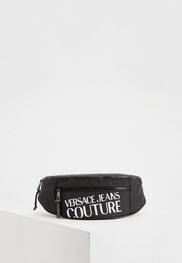 Сумка поясная Versace Jeans Couture Versace Jeans Couture VE035BMHYPF4 сумка поясная versace jeans couture versace jeans couture ve035bwhysk3