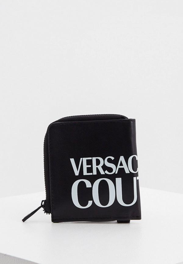 мужское портмоне versace, черное