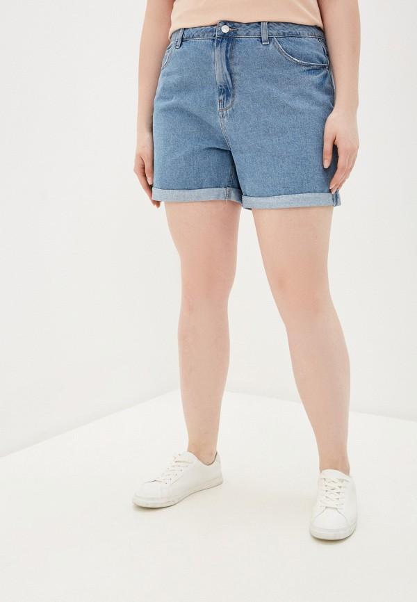 женские шорты vero moda curve