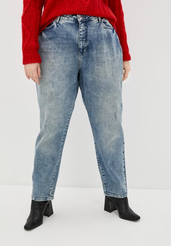 женские джинсы vero moda curve, синие